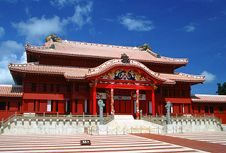 Okinawa Story: Shurijo Castle Park